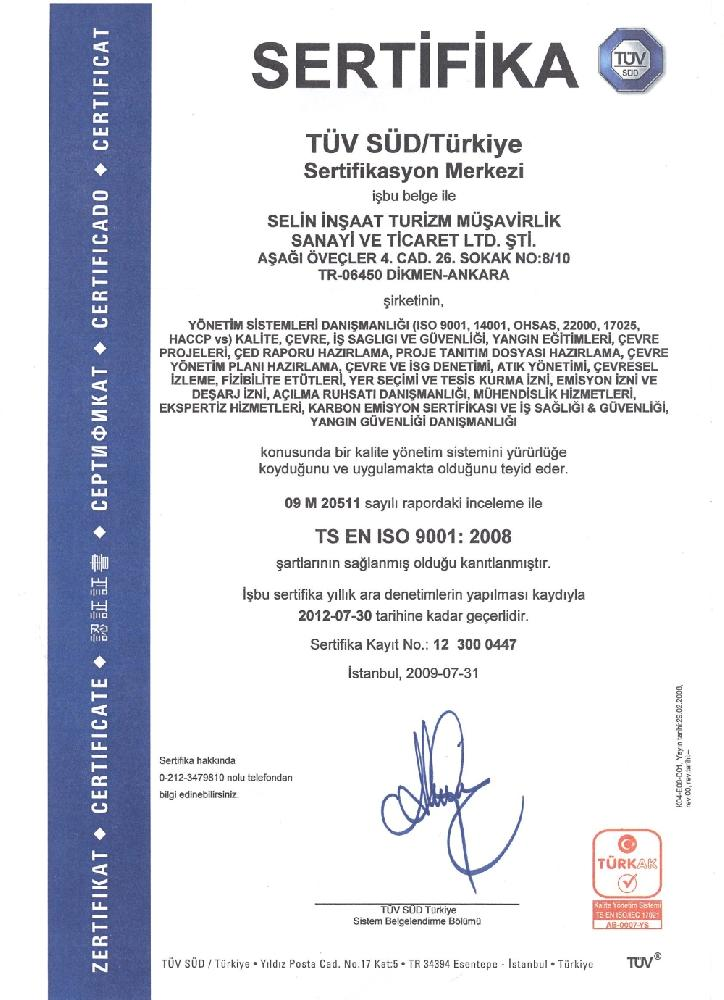 Certificate of ISO 9001 Quality Management System